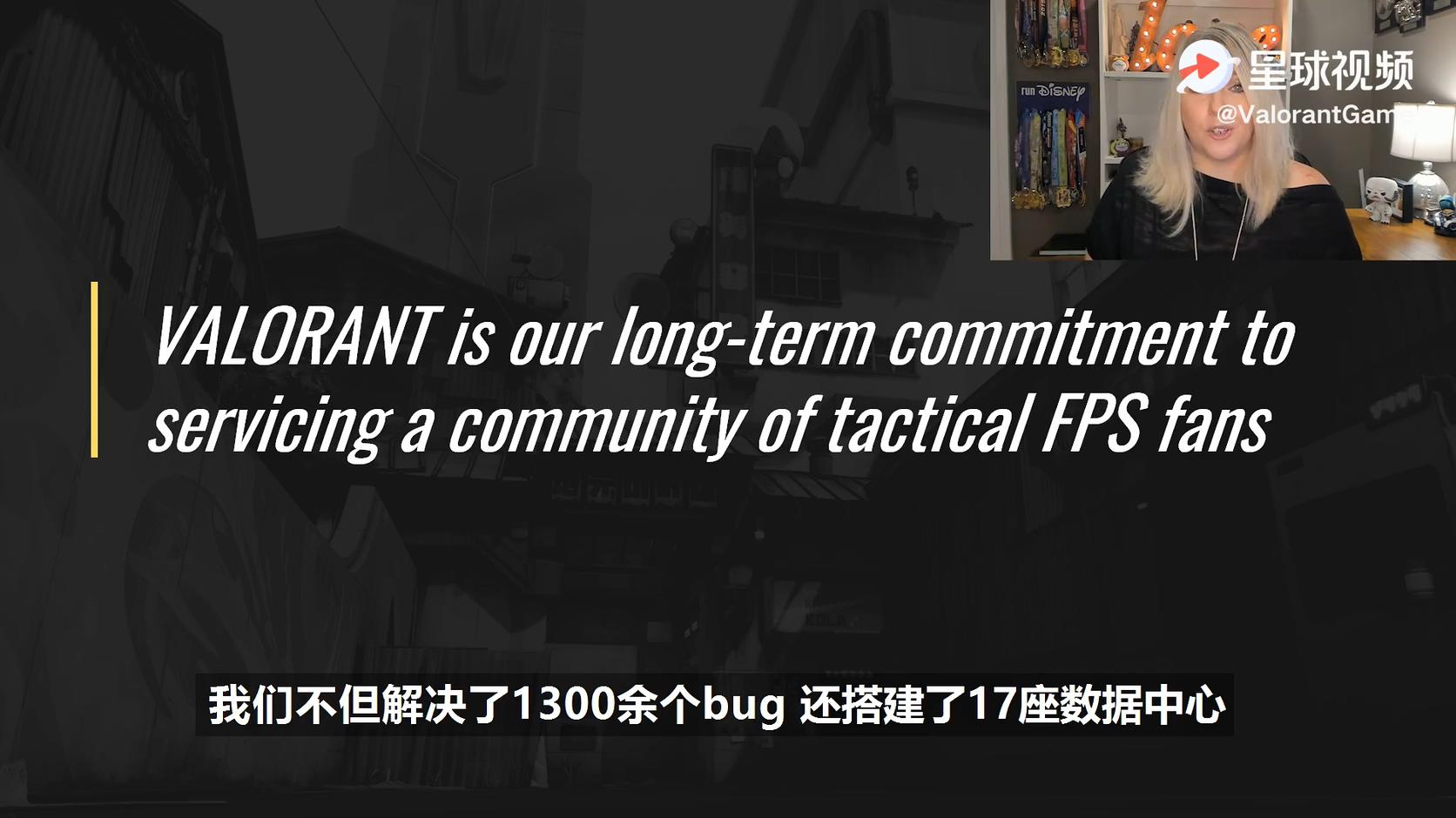 《Valorant》談反作弊:做最重視玩家的FPS遊戲