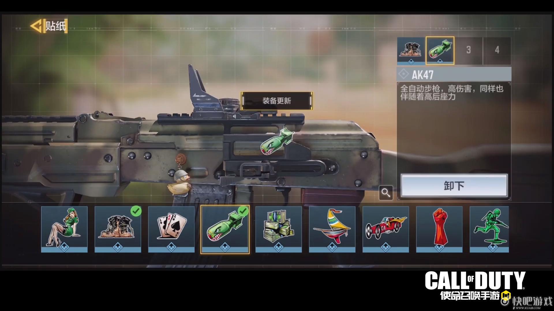 《決勝時刻手遊》10.20使命終測在即,槍械工匠系統你瞭解了嗎?