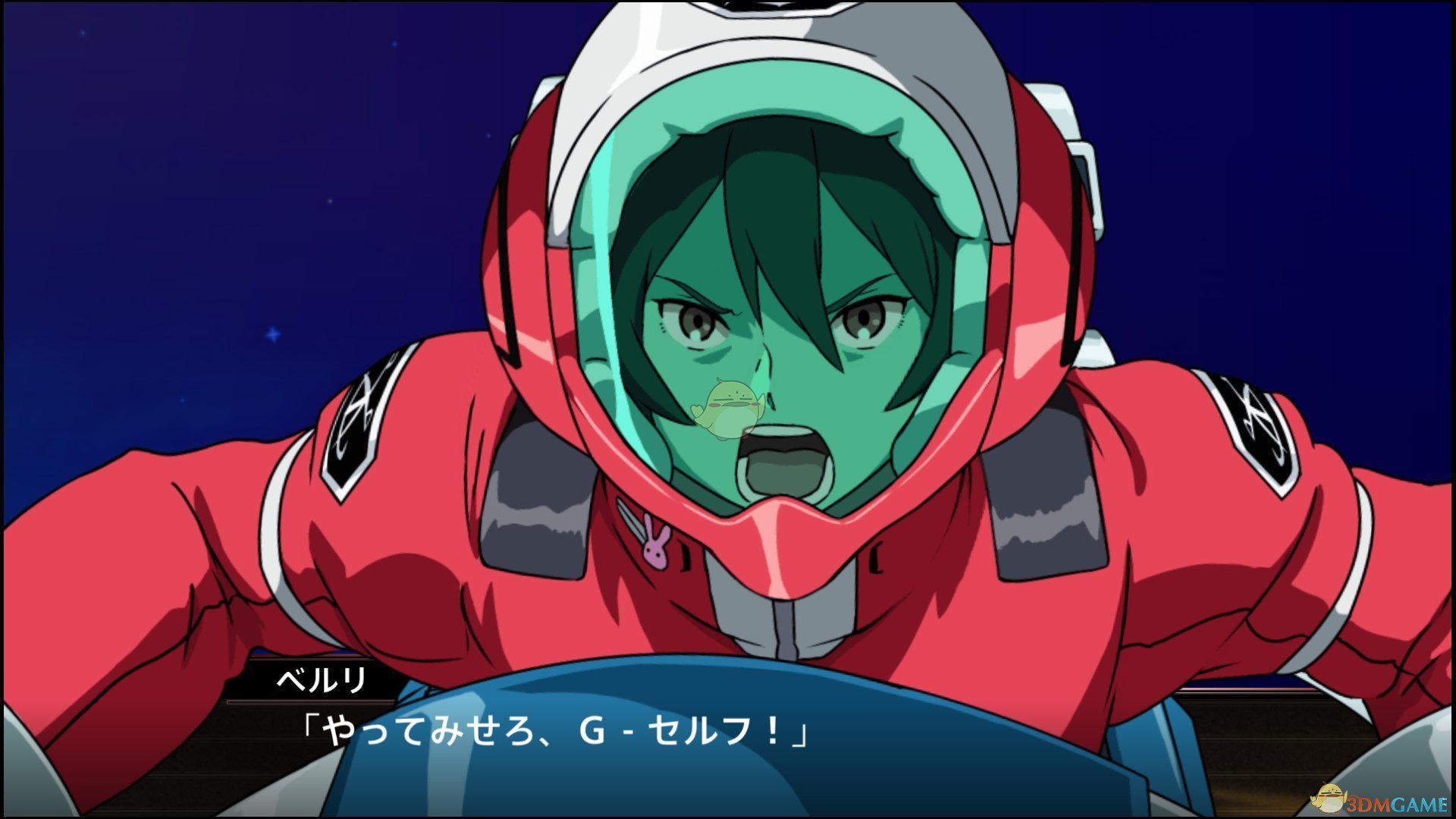 《超級機器人大戰X》第一話A旅行的序章SR攻略