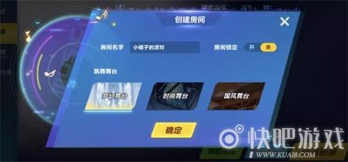 《極速領域手遊》全新版本7月23日上線,和黃子韜一起舞力全開!