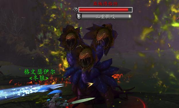《魔獸世界》熾藍仙野隱藏成就攻略