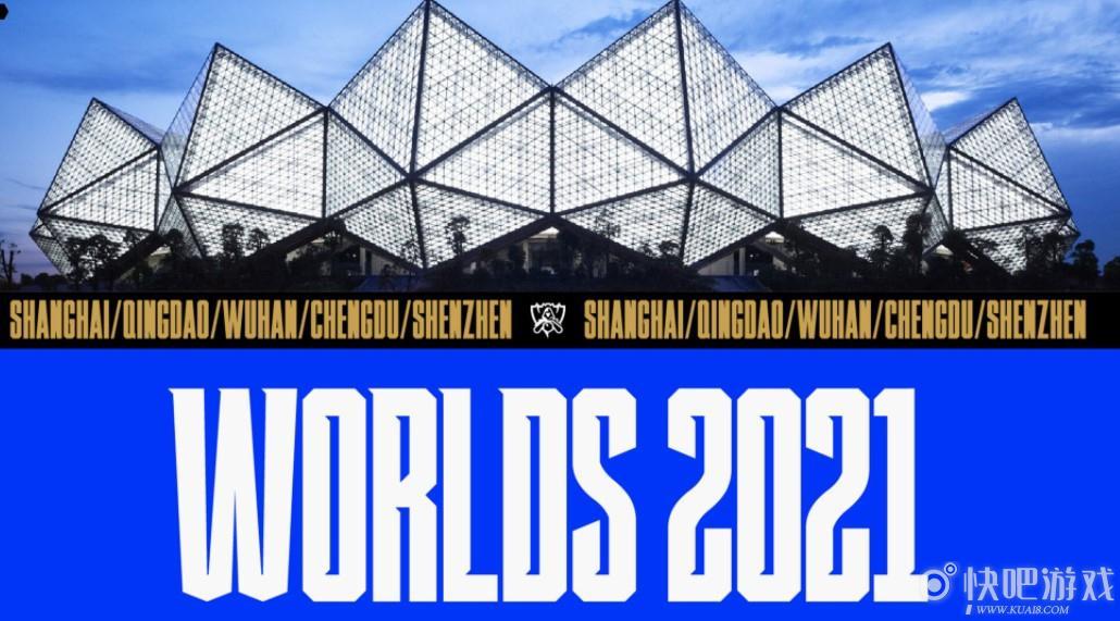 LOLS11全球總決賽 10月5日開賽