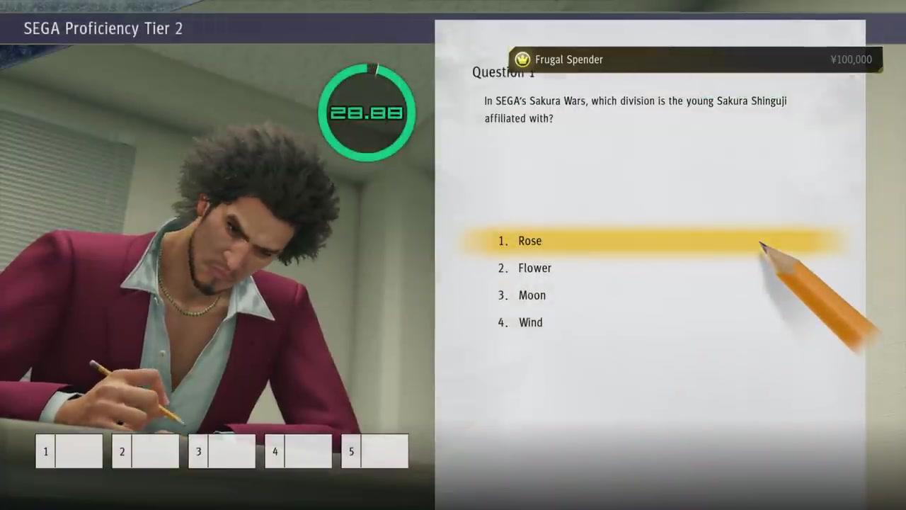 《人中之龍7》XSX版將包括高解析度/高幀數模式