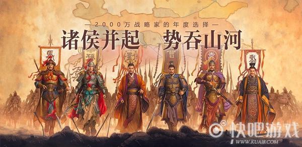 三國志戰略版8月26日版本更新,三國志戰略版武將屬性調整