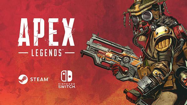 《Apex英雄》Steam版11月4日上線 NS版推遲至2021年