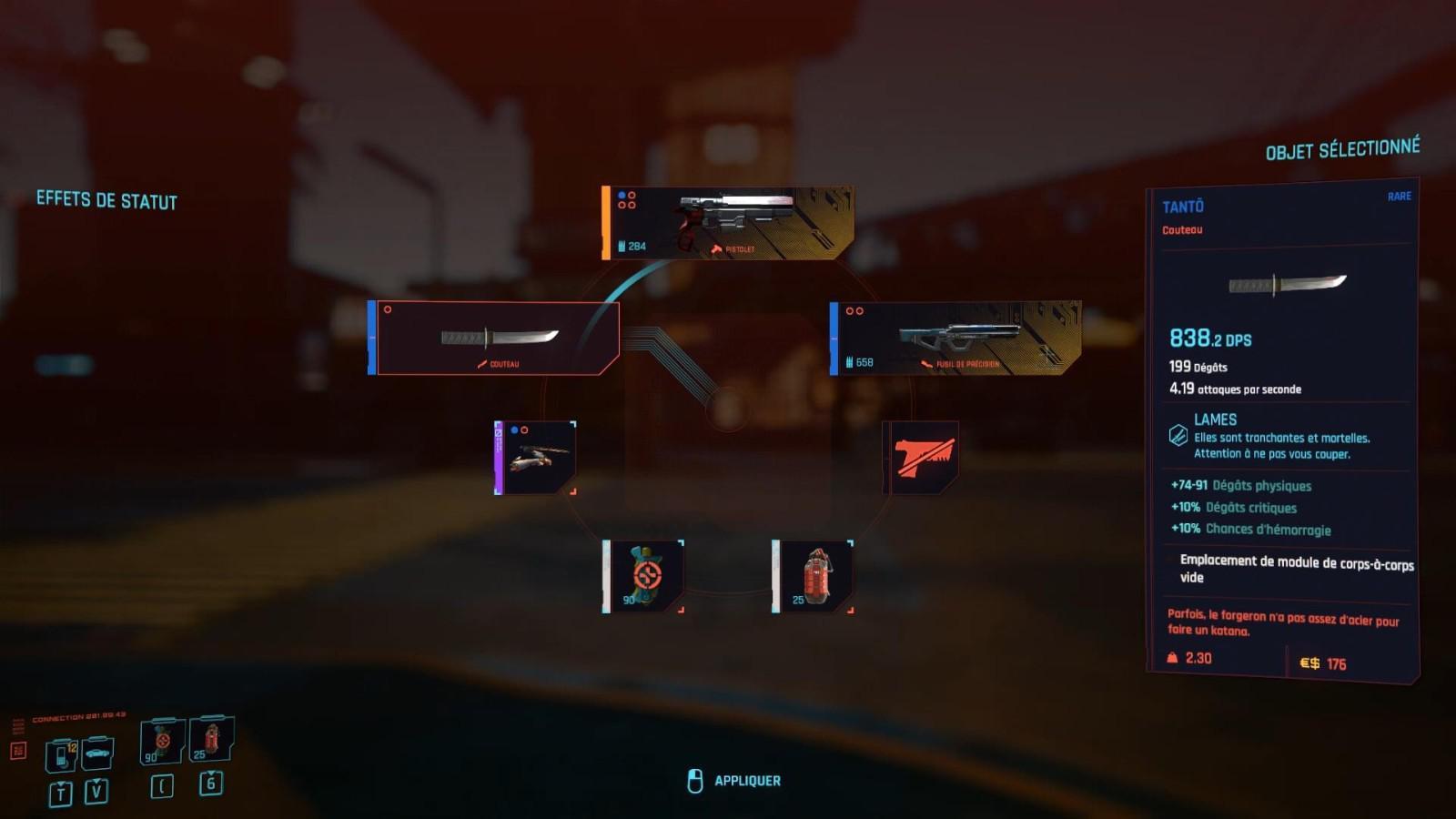 玩家制《賽博朋克2077》貼牆跑Mod 還原被移除功能