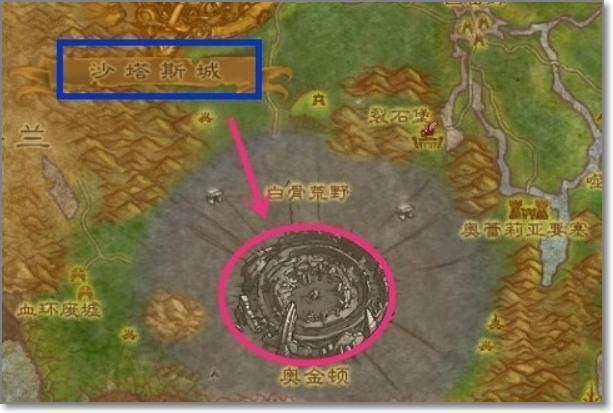 《魔獸世界》塞泰克大廳烏鴉怎麼刷