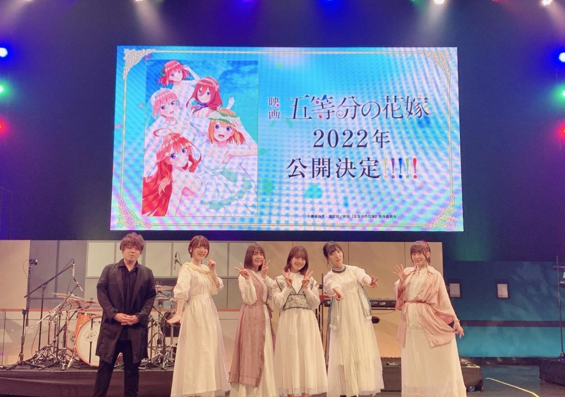 《五等分的花嫁》將推出劇場版 將於2022年上映