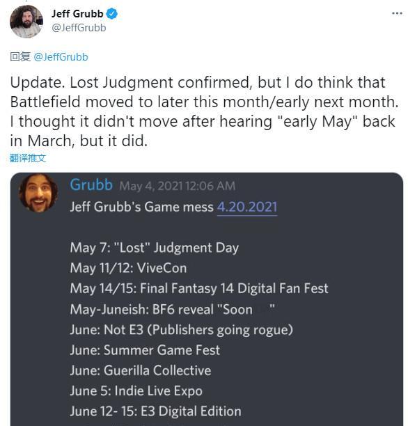 《戰地6》可能在5月底或6月初公佈