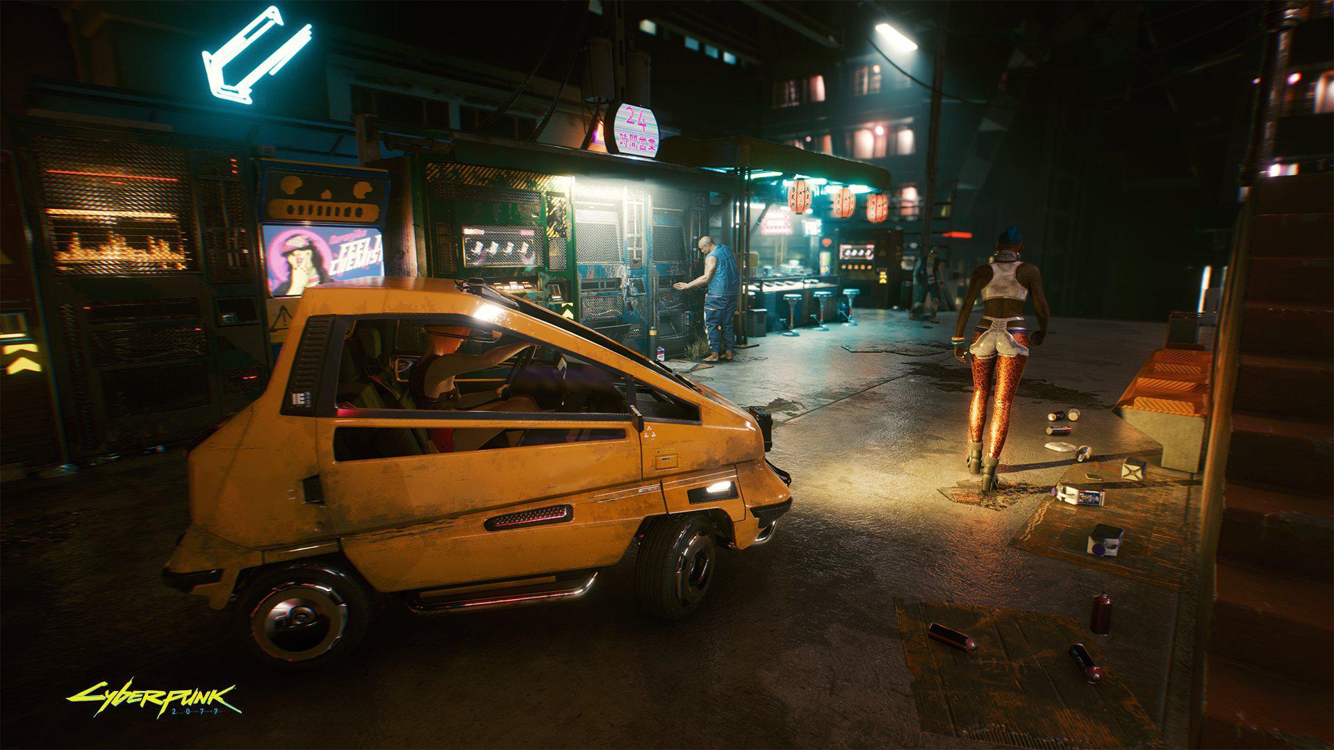 《賽博朋克2077》偷車之前 你需要升級一些特定的屬性