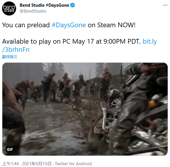 Steam《往日不再》現已開啟預載 5月18日發售