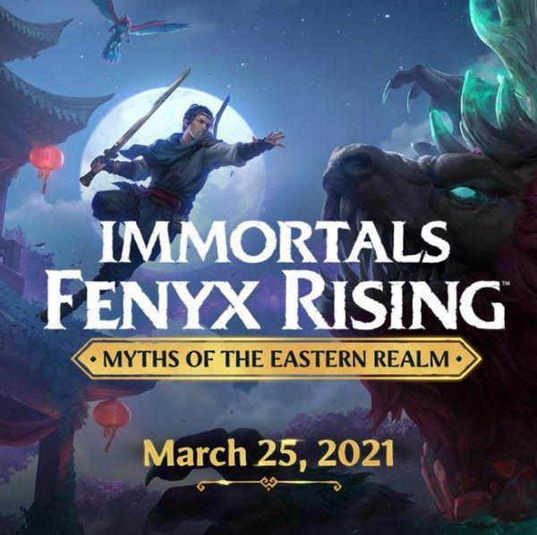 """育碧《渡神紀》將於3月25日推出新DLC""""補天"""""""