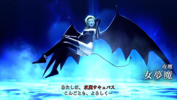 《真女神轉生5》公開第38彈惡魔介紹:女夢魔