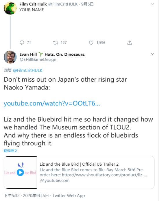 《最後生還者2》曾從《莉茲與青鳥》汲取靈感