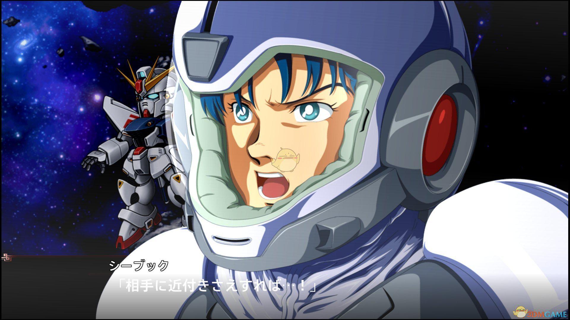 《超級機器人大戰X》第2話A挺身戰鬥吧救世主SR攻略