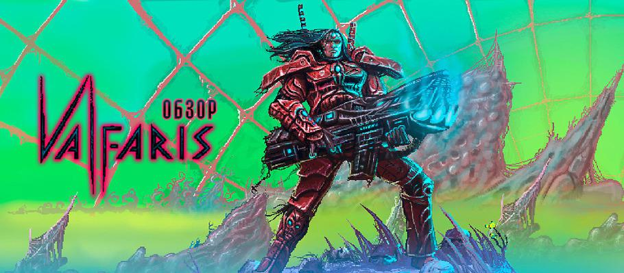 Fami通新一週遊戲評分 《戰錘:混沌禍根》30分