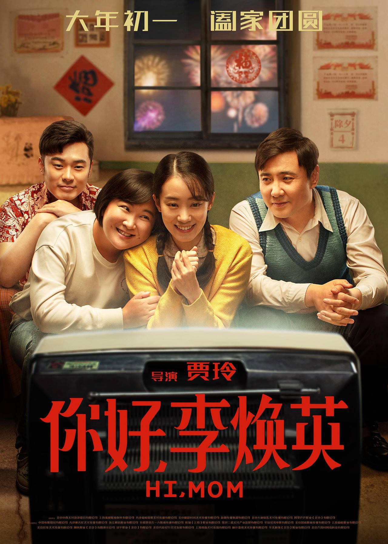 《復聯4》被反超!中國影史票房前五被國產片包攬