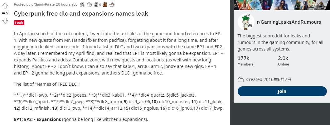 3DM速報: Steam Deck登周銷 資料探勘疑洩露《賽博朋克2077》DLC