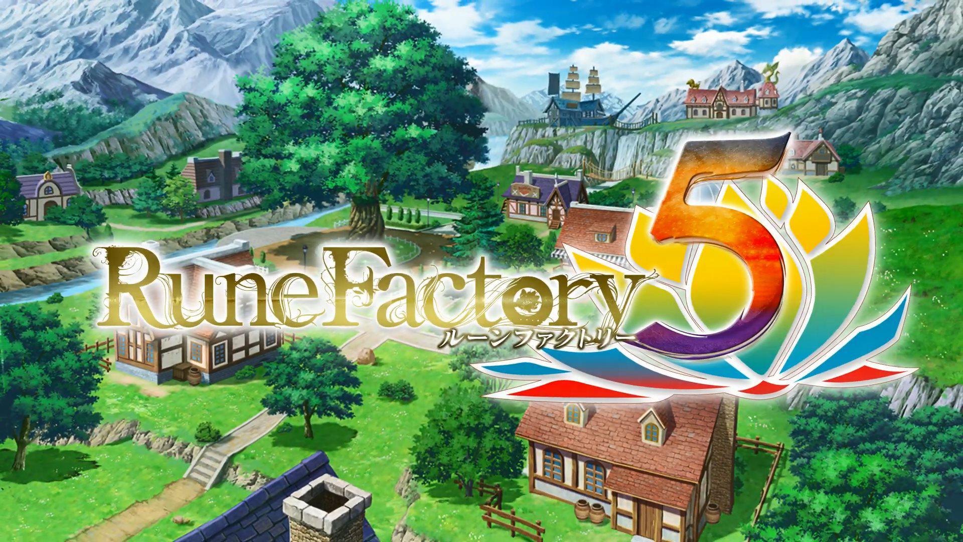 《符文工廠5》官方將於5月15日舉辦售前直播活動