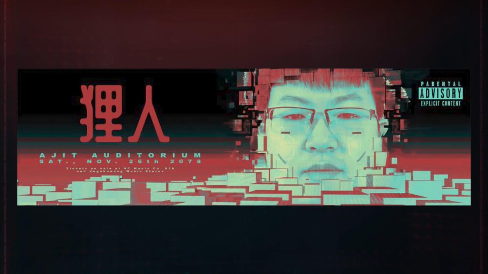 《賽博朋克2077》本地化動態 兩位主播為NPC配音