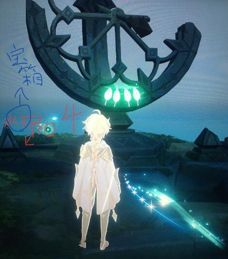 原神無人島日晷位置在哪
