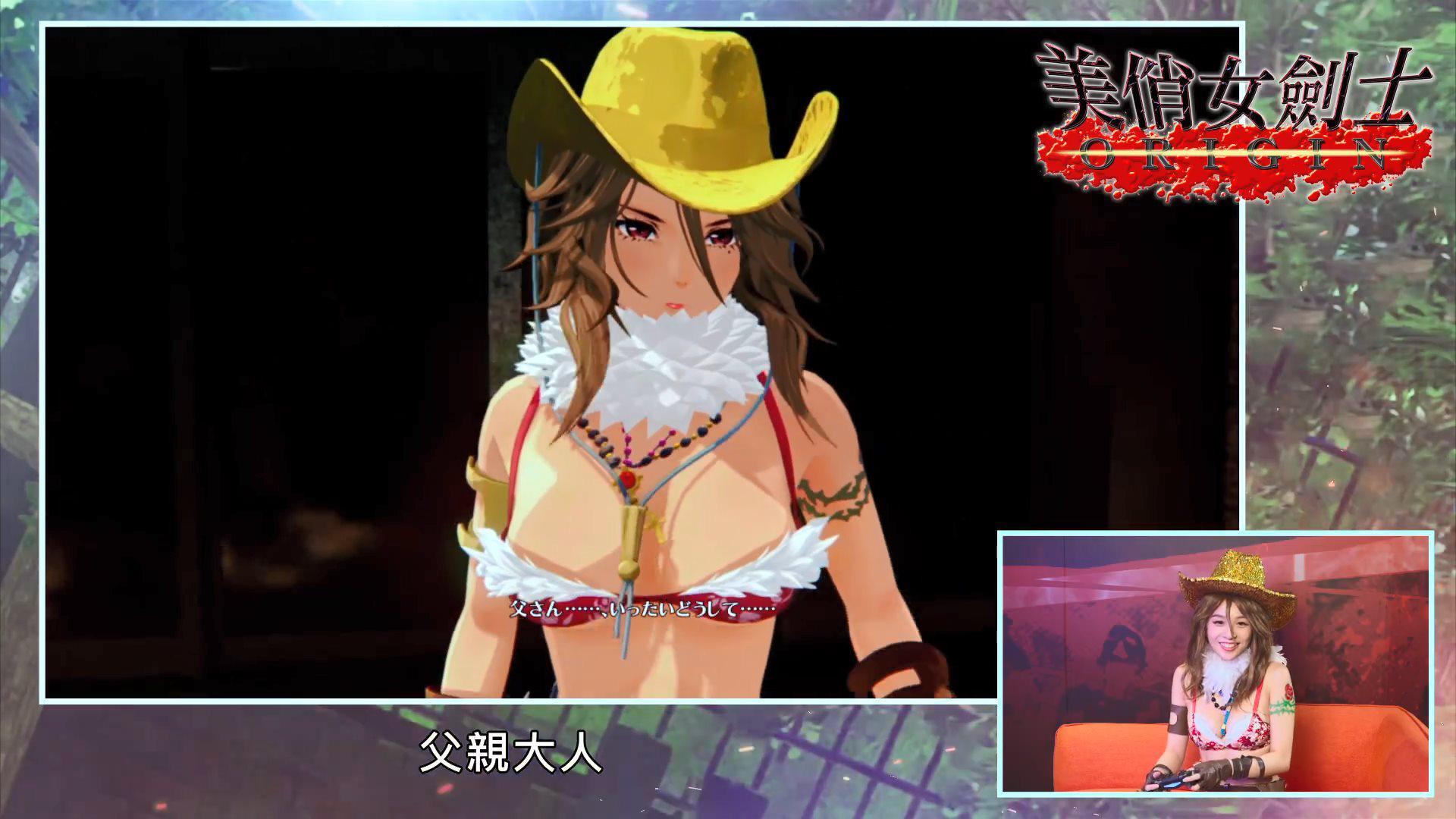《美俏女劍士 Origin》中文版實機影像 暢爽劍技體驗