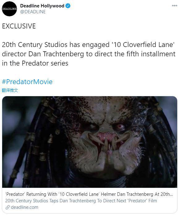 第五部《鐵血戰士》電影製作中 導演人選已確認