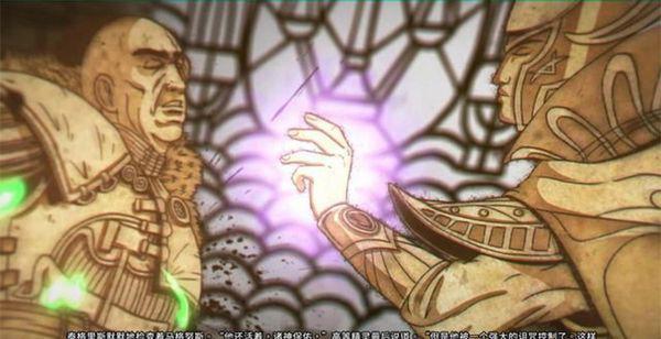 《戰錘:混沌禍根》流程攻略 第一章-祕徑 序言