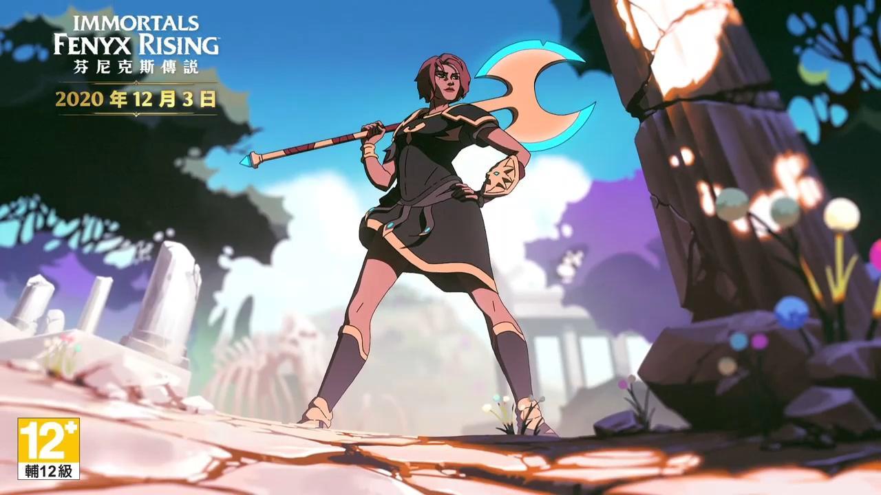 《渡神紀:芬尼斯崛起》釋出美式卡通風格預告片