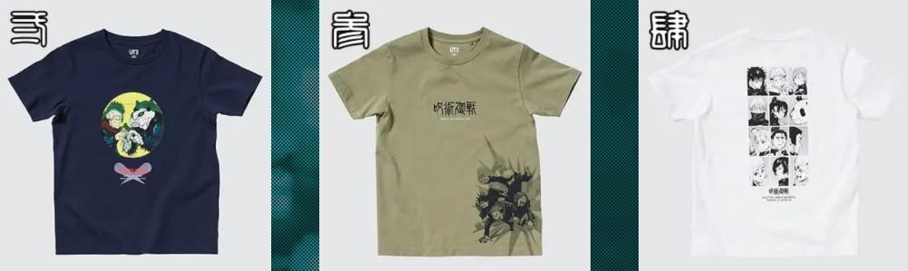 超人氣《咒術回戰》首次聯動優衣庫全新T恤 6月4日發售