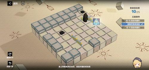 《戰雙帕彌什》踏桂尋兔2-5通關攻略