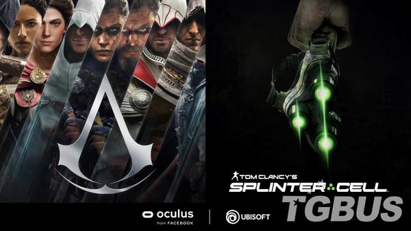 育碧宣佈研發《刺客教條》和《細胞分裂》VR遊戲