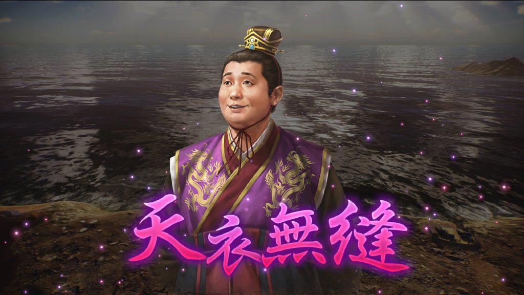 《三國志14》劉禪追加戰法公開 基於9點智力值觸發