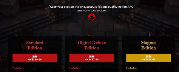 《戰錘:混沌禍根》將於6月發售 下月開啟測試
