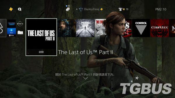 電玩巴士《最後生還者 第二部》完整評測將於6月12日公開
