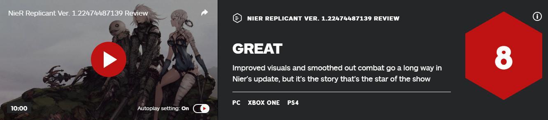 《尼爾:偽裝者》首批媒體評分解禁 IGN 8分
