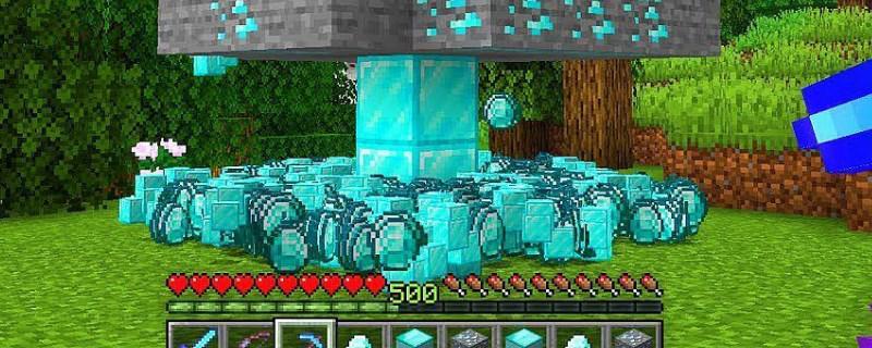 我的世界如何快速挖到大量鑽石