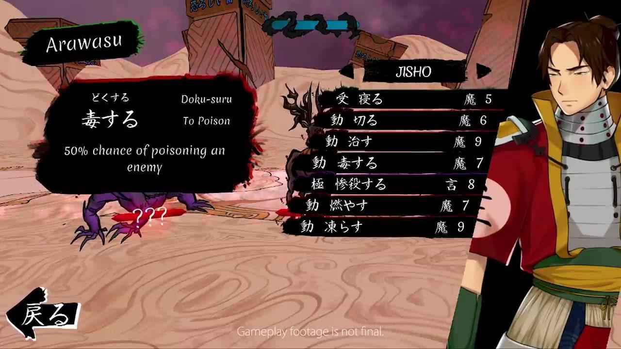 日文學習遊戲重新出發 《Shujinkou》公開新宣傳片