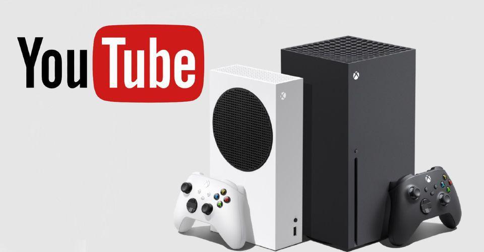油管現已在Xbox主機上支援HDR