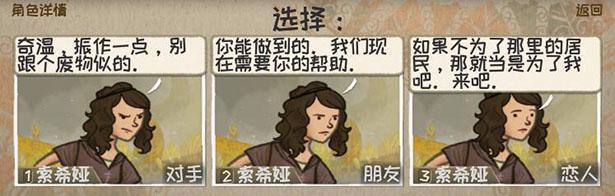 《漫野奇譚》遊戲特色內容介紹